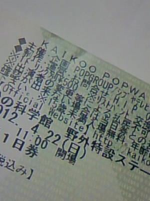 120318_012001
