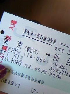1125(イイニコ)の日!